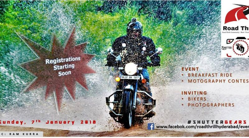 Shutter gears Motography - A Photography Competition for Bikers