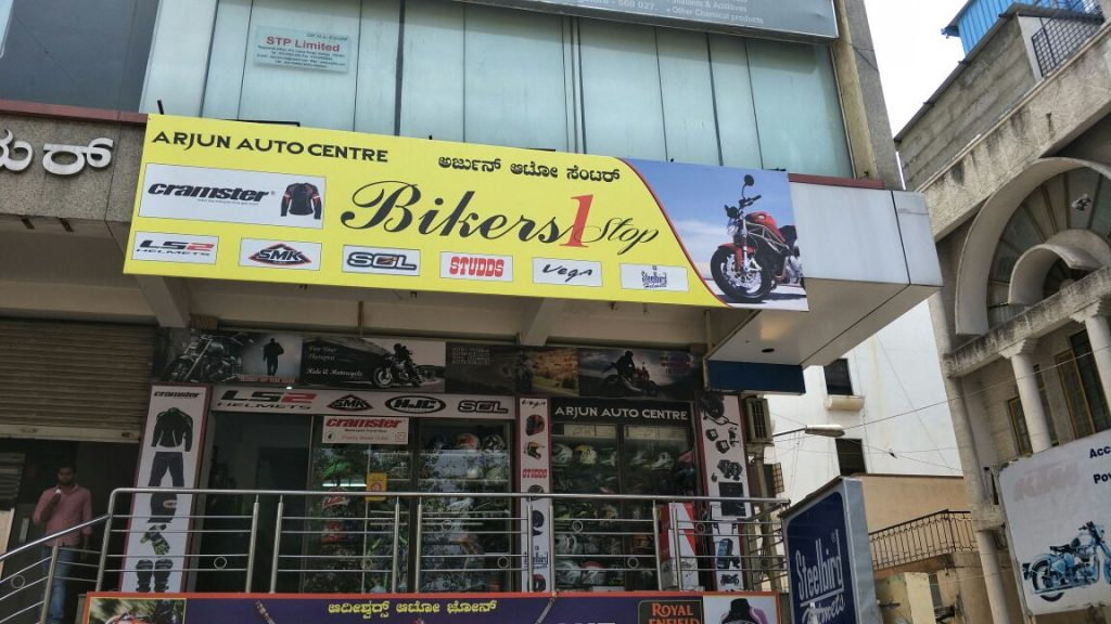 Bikers 1 Stop Arjun Auto Center Lalbagh Bangalore